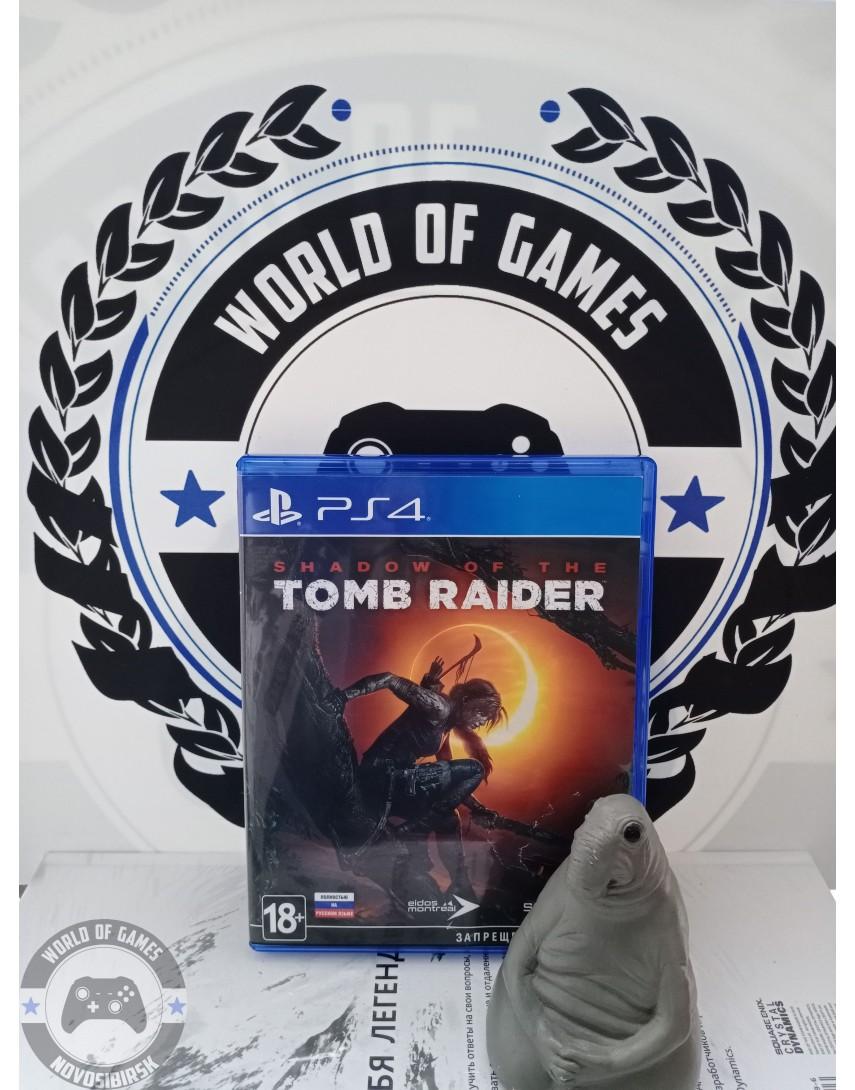 Купить Shadow of the Tomb Raider [PS4] в Новосибирске