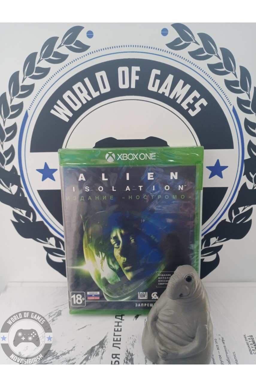 Alien Isolation [Xbox One]