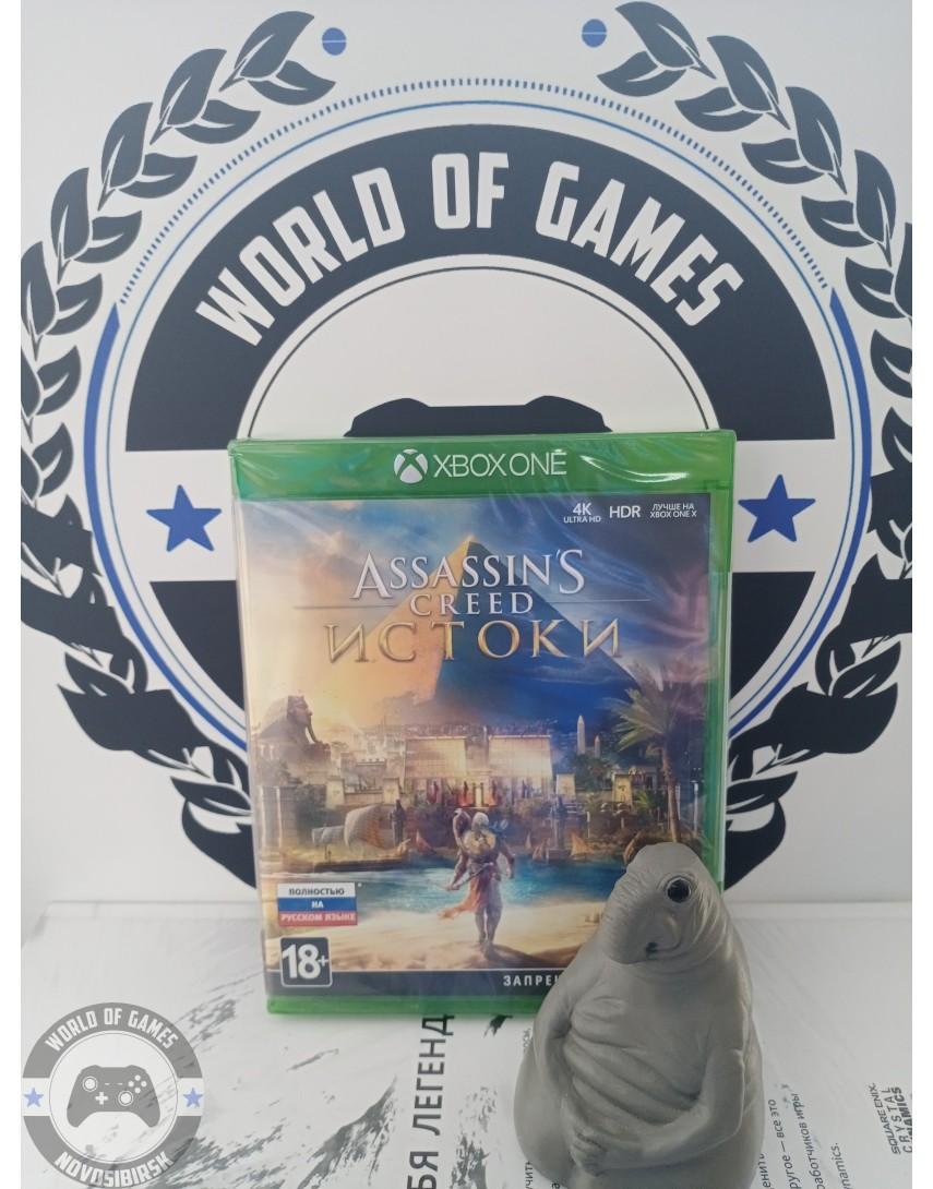 Assassin's Creed Истоки [Xbox One]