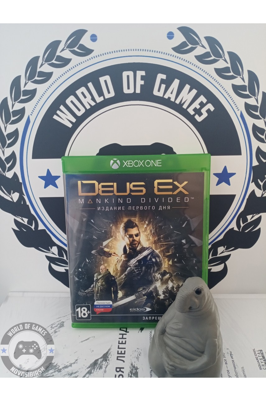 Deus Ex Mankind Divided [Xbox One]
