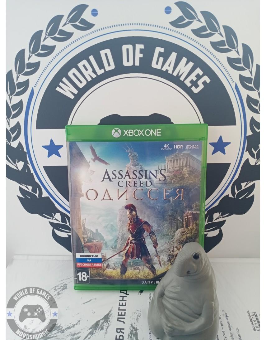 Assassin's Creed Одиссея [Xbox One]