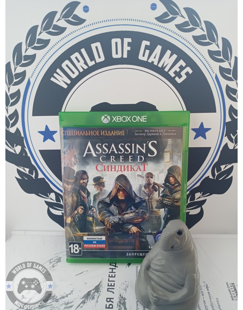 Assassin's Creed Синдикат [Xbox One]