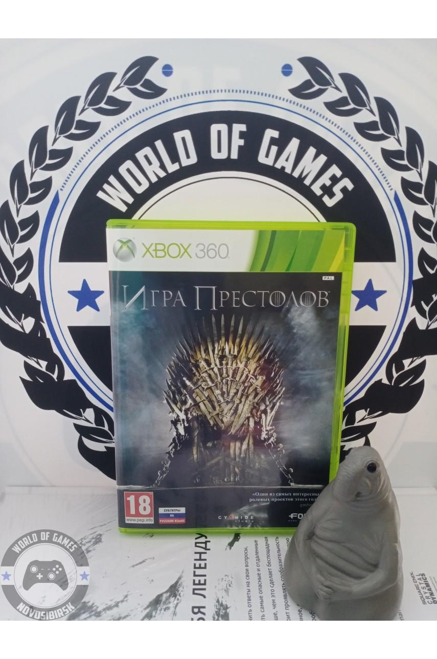 Игра Престолов [Xbox 360]
