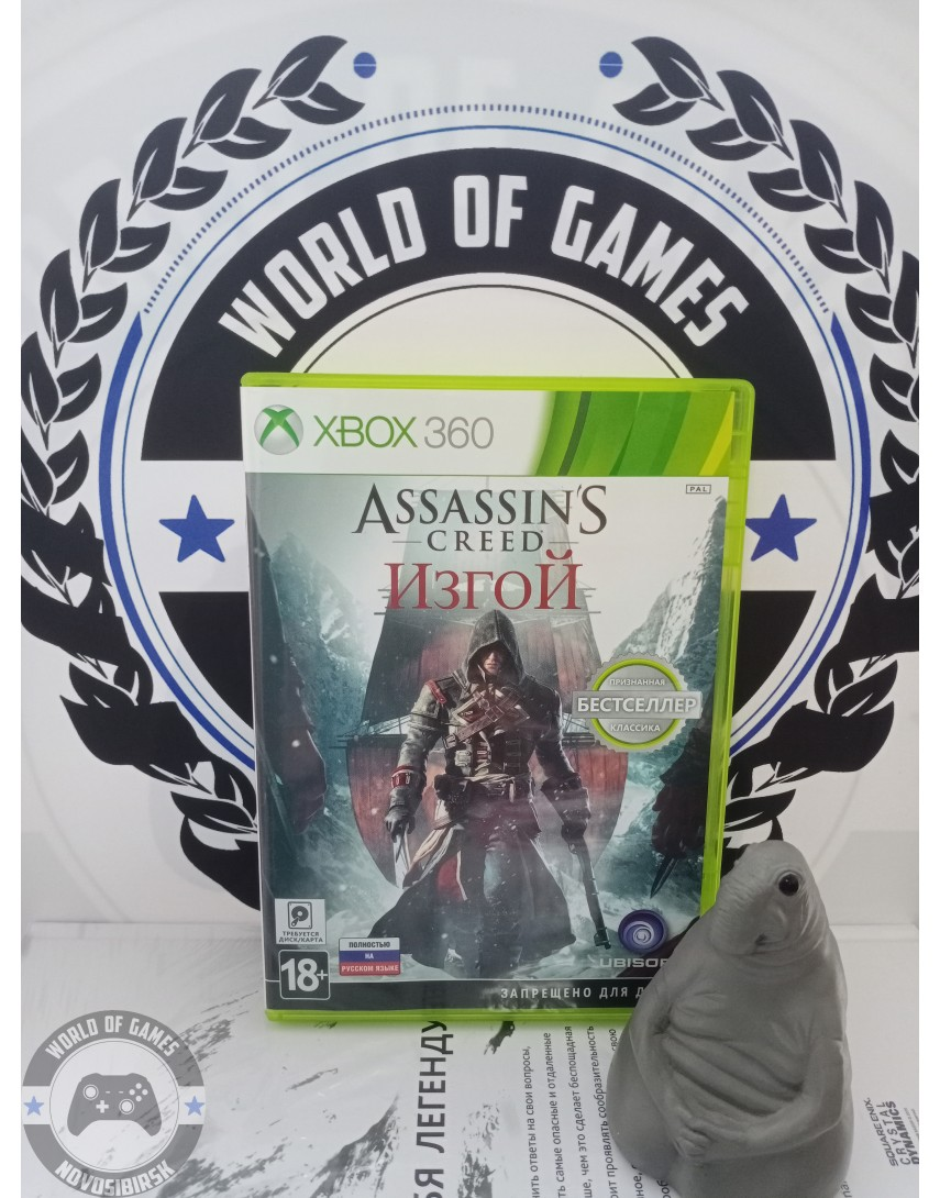 Assassin's Creed Изгой [Xbox 360]
