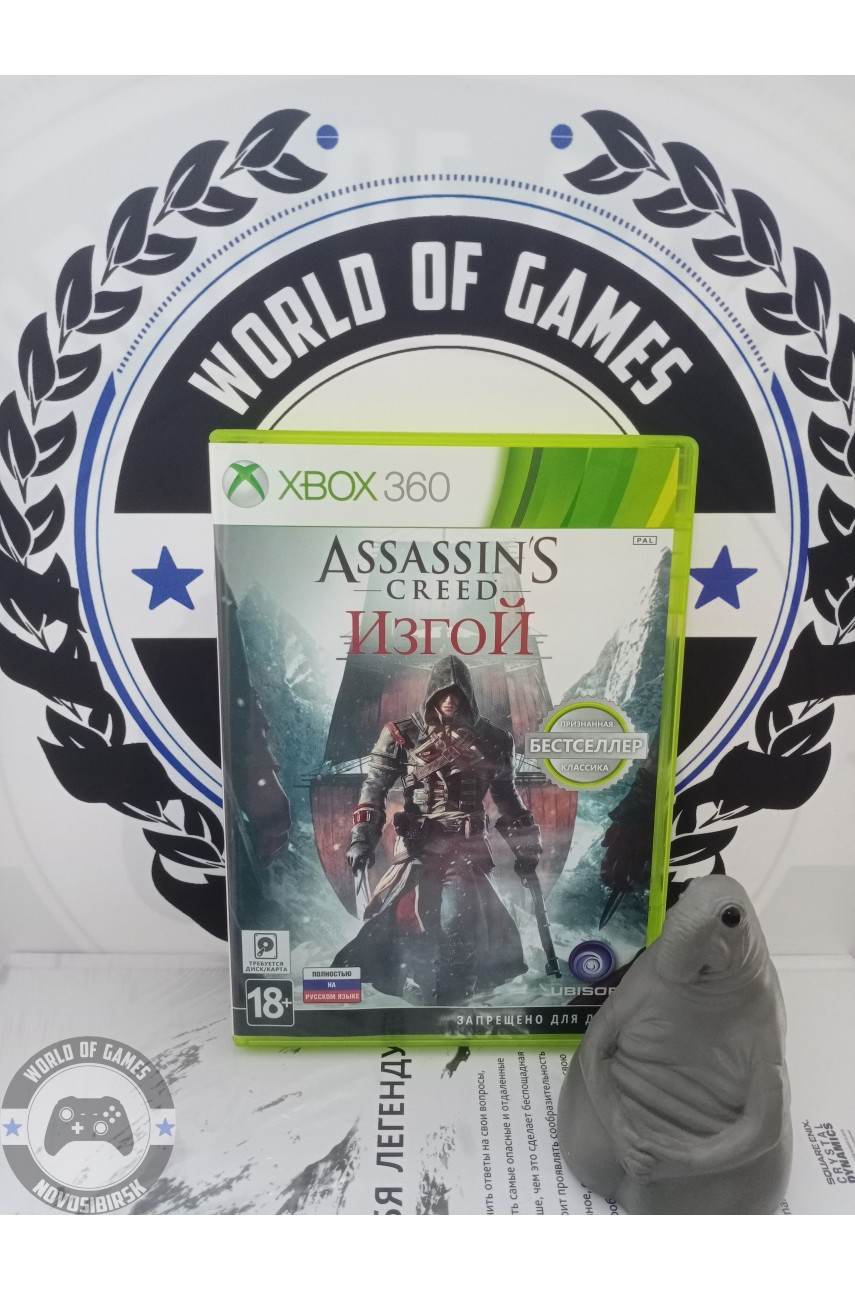 Assassin's Creed Изгой [Xbox 360]