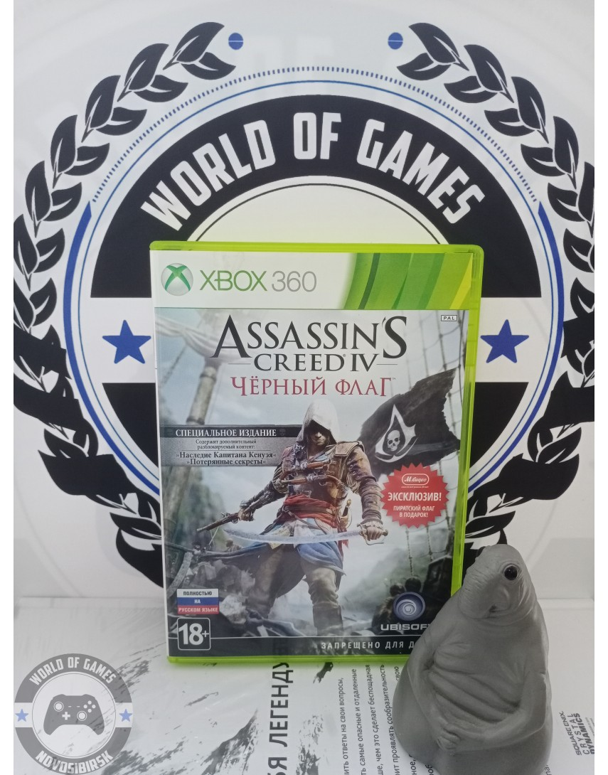 Assassin's Creed 4 Черный Флаг [Xbox 360]