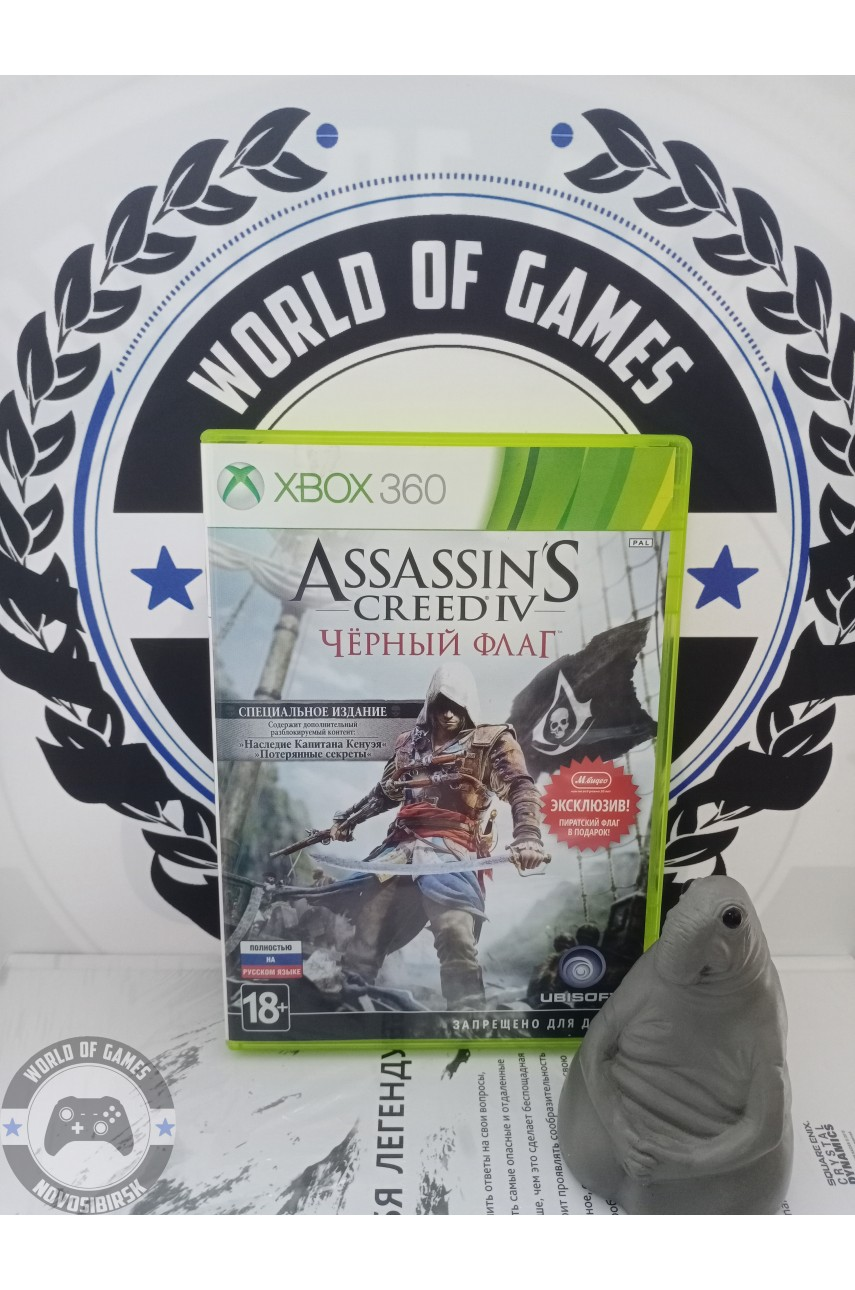 Assassin's Creed 4 Черный Флаг