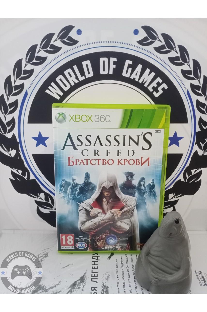 Assassin's Creed Братство крови [Xbox 360]