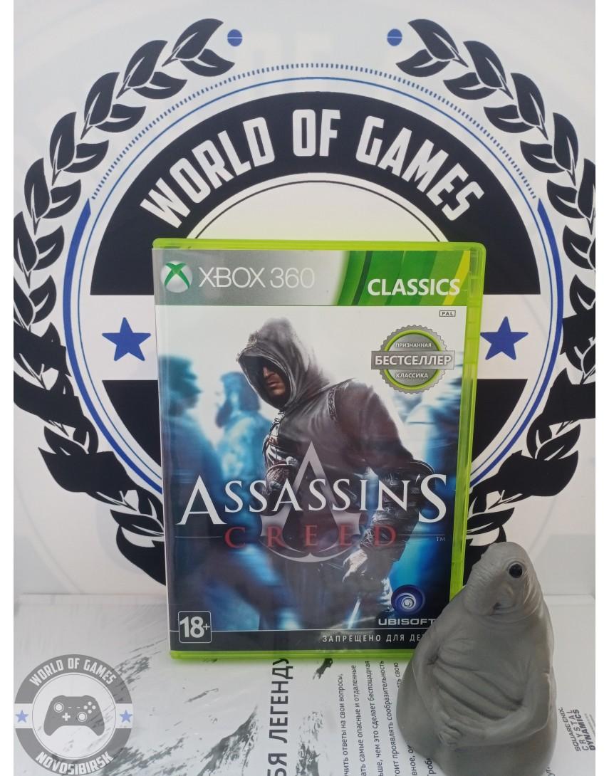 Assassin's Creed [Xbox 360]