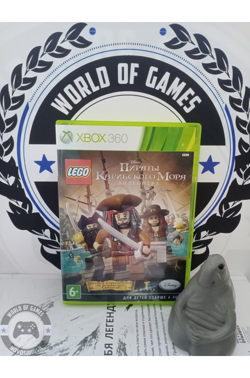 LEGO Пираты карибского моря [Xbox 360]