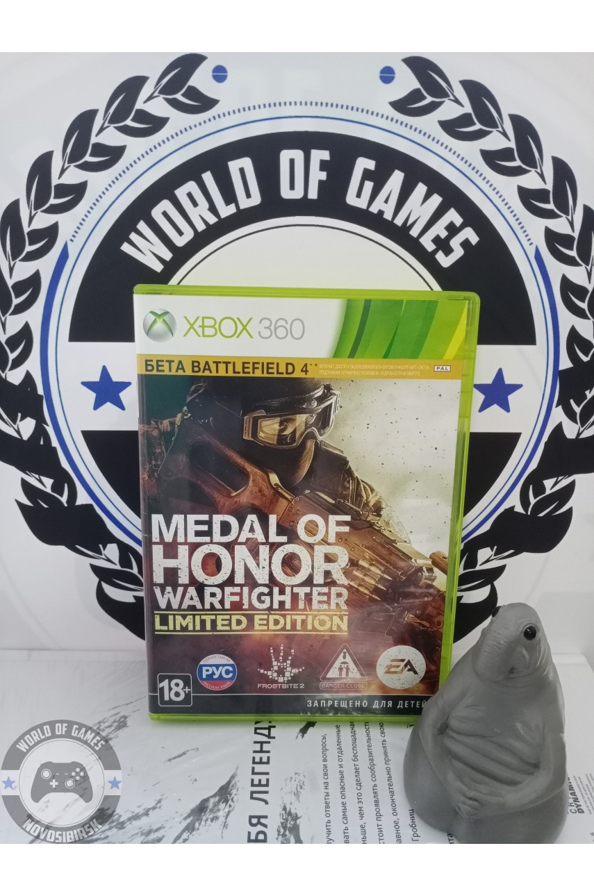 Medal of Honor Warfighter [Xbox 360]