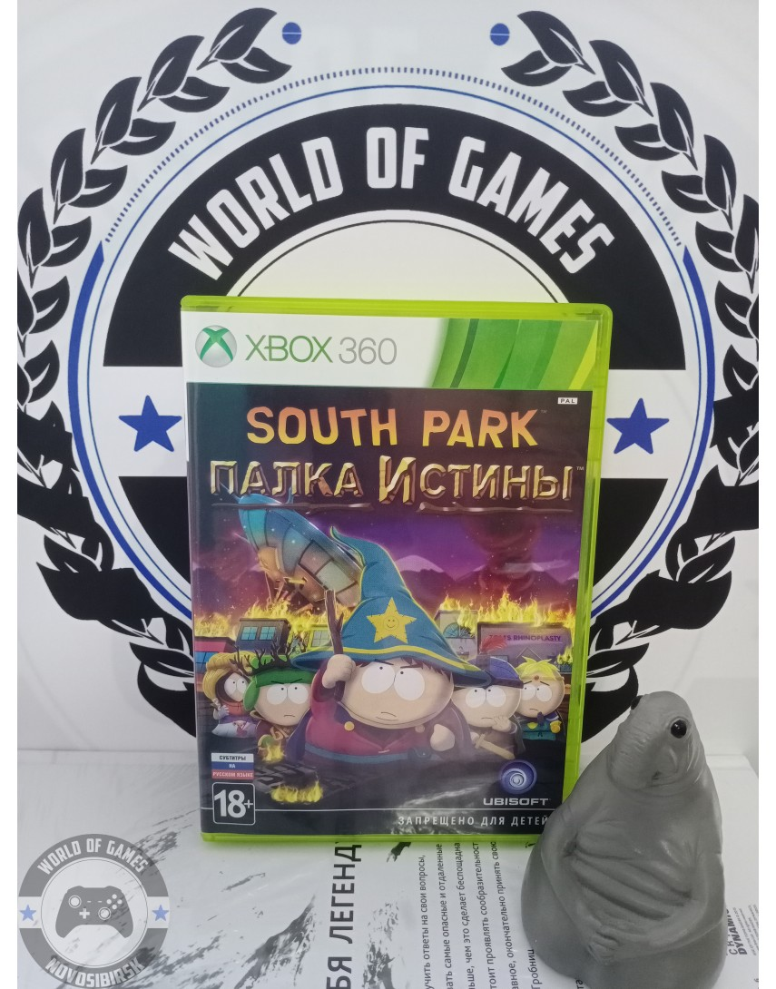 South Park Палка Истины [Xbox 360]
