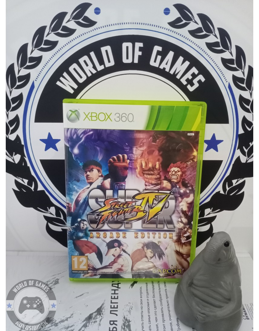 Super Street Fighter 4 [Xbox 360]