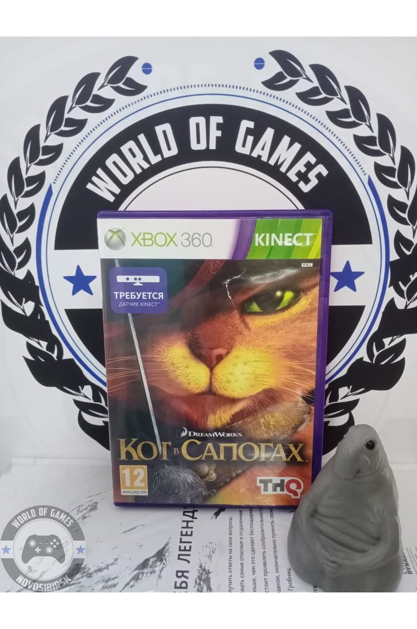 Кот в Сапогах [Xbox 360]