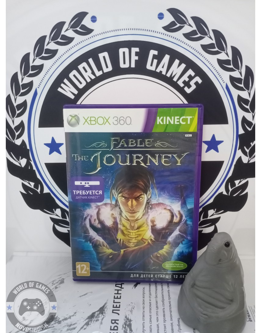 Fable The Journey [Xbox 360]