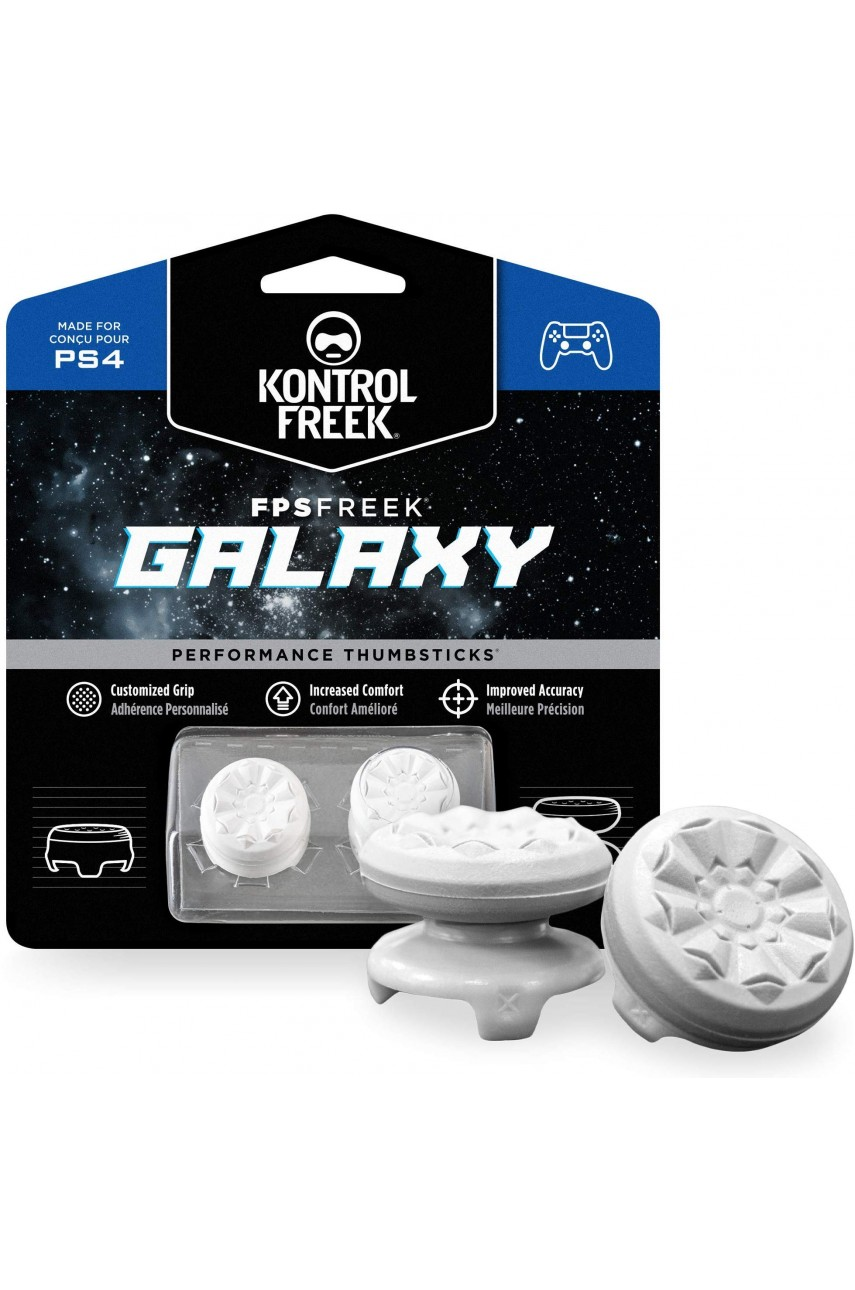 Насадки KontrolFreek Galaxy White