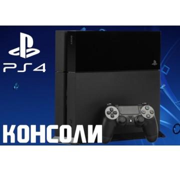 Игровые консоли Playstation 4 купить в Новосибирске